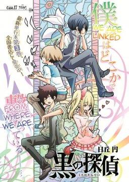 อ่านการ์ตูน มังงะ Kamen Rider W: Fuuto Tantei แปลไทย