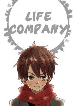 อ่านการ์ตูน มังงะ Life Company แปลไทย