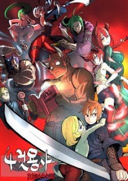 อ่านการ์ตูน มังงะ 4 Cut Hero แปลไทย