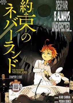 อ่านการ์ตูน มังงะ The Promised Neverland แปลไทย