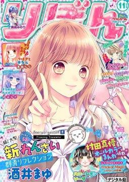 อ่านการ์ตูน มังงะ Gunjou Reflection TH แปลไทย