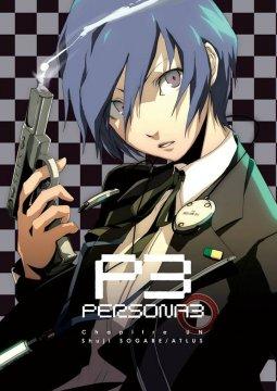 อ่านการ์ตูน มังงะ Persona 3 แปลไทย
