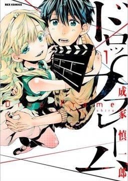 อ่านการ์ตูน มังงะ Drop Frame แปลไทย