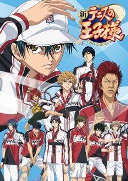 อ่านการ์ตูน มังงะ New Prince of Tennis แปลไทย