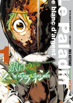 อ่านการ์ตูน มังงะ Ginpaku no Paladin - Seikishi แปลไทย