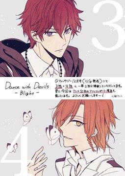 อ่านการ์ตูน มังงะ Dance with Devils - Blight แปลไทย
