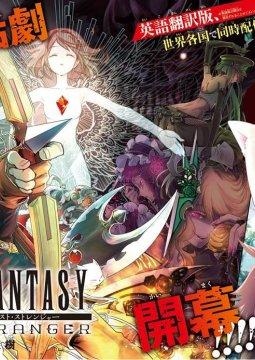 อ่านการ์ตูน มังงะ Final Fantasy: Lost Stranger แปลไทย
