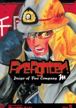 อ่านการ์ตูน มังงะ Firefighter! Daigo of Fire Company M แปลไทย