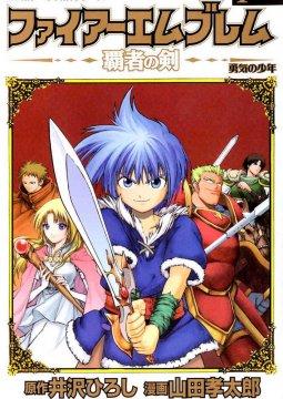 อ่านการ์ตูน มังงะ Fire Emblem แปลไทย