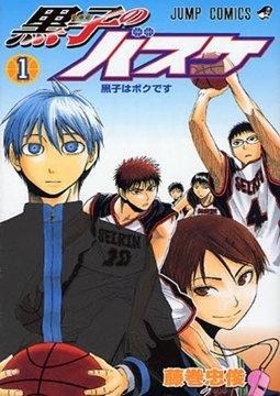 อ่านการ์ตูน มังงะ Kuroko no Basket แปลไทย