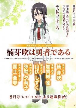อ่านการ์ตูน มังงะ Kusunoki mebuki is training now แปลไทย