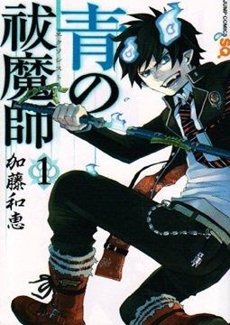 อ่านการ์ตูน มังงะ Ao no Exorcist แปลไทย