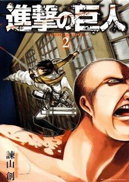 อ่านการ์ตูน มังงะ Attack on Titan แปลไทย