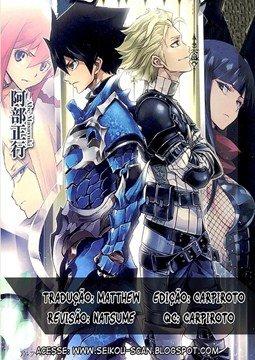 อ่านการ์ตูน มังงะ Tsuyokute New Saga  แปลไทย