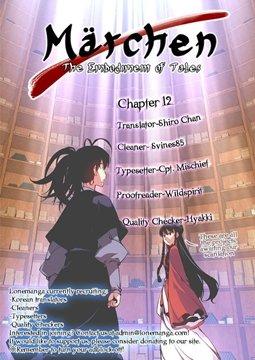 อ่านการ์ตูน มังงะ Marchen - The Embodiment of Tales แปลไทย