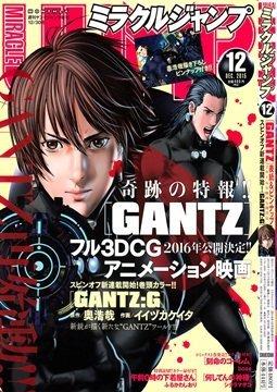 อ่านการ์ตูน มังงะ GantZ:G แปลไทย