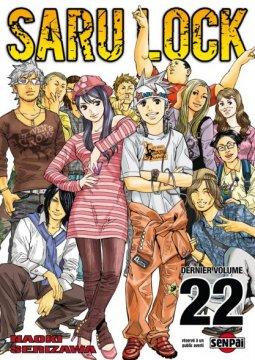 อ่านการ์ตูน มังงะ Saru Lock แปลไทย