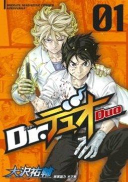 อ่านการ์ตูน มังงะ Dr. Duo แปลไทย