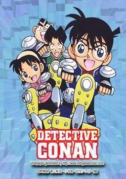 อ่านการ์ตูน มังงะ Detective Conan แปลไทย