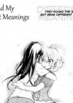 อ่านการ์ตูน มังงะ Yours and My Different Meanings แปลไทย