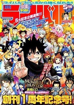 อ่านการ์ตูน มังงะ Monster Hunter Orage แปลไทย
