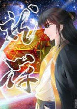 อ่านการ์ตูน มังงะ Dragon King of the World  แปลไทย