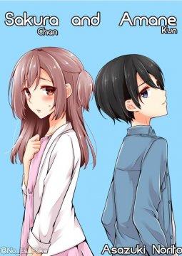 อ่านการ์ตูน มังงะ Sakura-chan to Amane-kun แปลไทย