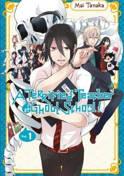 อ่านการ์ตูน มังงะ Youkai Gakkou no Sensei Hajimemashita!! แปลไทย