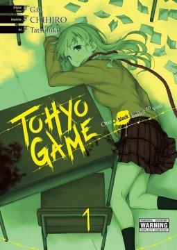 อ่านการ์ตูน มังงะ Touhyou Game - Anata ni Kuroki Ippyou o TH แปลไทย