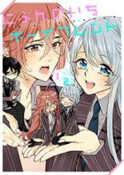 อ่านการ์ตูน มังงะ Nibun no Ichi Boyfriend แปลไทย