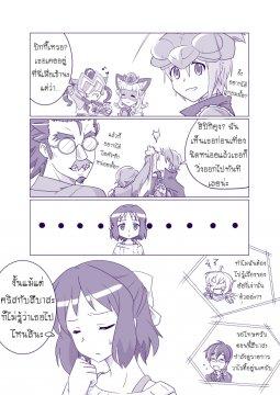 อ่านการ์ตูน มังงะ ซิมโฟเกียร์ : ฮิบิมิกุ ฮาโลวีน สตอรี่ แปลไทย