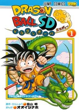 อ่านการ์ตูน มังงะ Dragon Ball SD แปลไทย