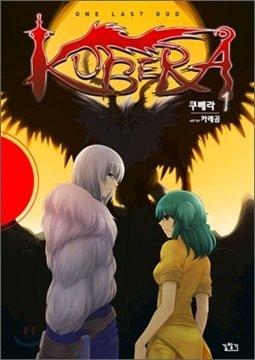 อ่านการ์ตูน มังงะ Kubera แปลไทย