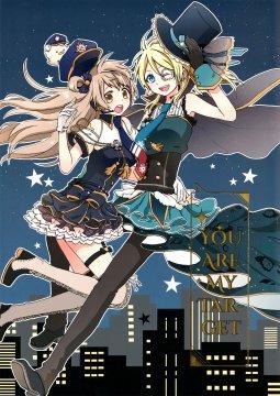 อ่านการ์ตูน มังงะ Love Live! dj - Target wa Kimi Nano de แปลไทย