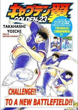 อ่านการ์ตูน มังงะ Captain Tsubasa: Golden-23 แปลไทย