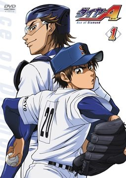 อ่านการ์ตูน มังงะ Diamond no Ace แปลไทย
