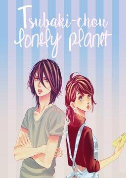 อ่านการ์ตูน มังงะ Tsubaki Chou Lonely Planet แปลไทย