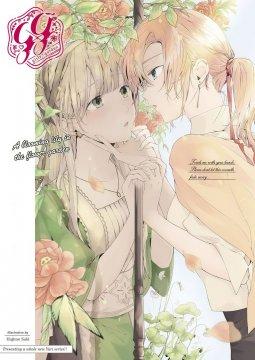 อ่านการ์ตูน มังงะ Angelica ni Utau TH แปลไทย