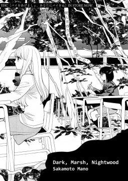 อ่านการ์ตูน มังงะ Dark, Marsh, Nightwood แปลไทย