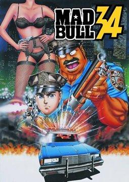 อ่านการ์ตูน มังงะ Mad Bull 34 แปลไทย