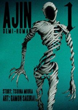 อ่านการ์ตูน มังงะ Ajin แปลไทย