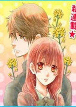 อ่านการ์ตูน มังงะ Nanoka no Kare แปลไทย