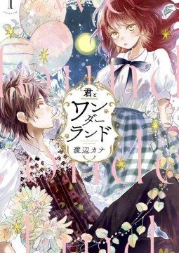 อ่านการ์ตูน มังงะ Kimi to Wonderland แปลไทย