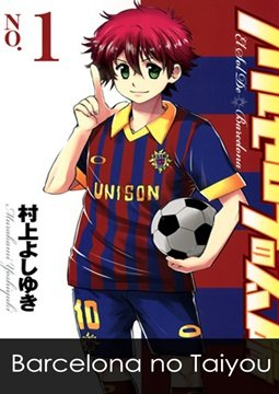 อ่านการ์ตูน มังงะ Barcelona no Taiyou แปลไทย