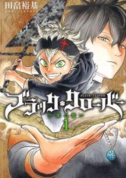 อ่านการ์ตูน มังงะ Black Clover แปลไทย